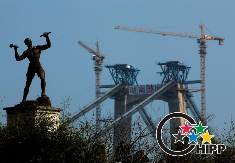矮寨特大悬 索桥 湖南吉首矮寨大 桥