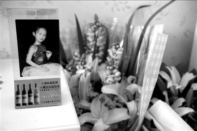 周岩儿时照片。(朱嘉磊 摄)  图片来源:京华时报