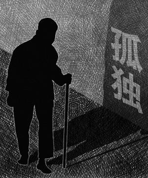 虽然快要下片,但是香港电影《桃姐》所引起的情感旋风贯穿了整个3月,我们的感情宣泄意外找到了一个出口。 在银幕前,很多人在落泪:未来的一天,我也会老,而老了之后的生活原来如此孤寂;也有人在追悔:我们给父母钱,给父母买好吃好穿的,为什么却没有给父母沟通和交流的时间?还有人在反思:关爱老人的口号喊了这么多年,我们的社会是否给了老人足够的照顾,这种社会责任应该由谁来承担? 谁是十二邻 统计数字显示,2010年全国60岁及以上老年人口已达1.