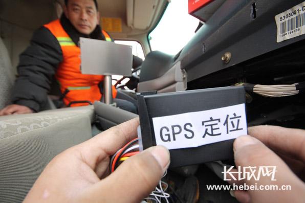 环卫作业车上的GPS定位系统. 黄涛 摄-GPS卫星定位 邢台市在全省