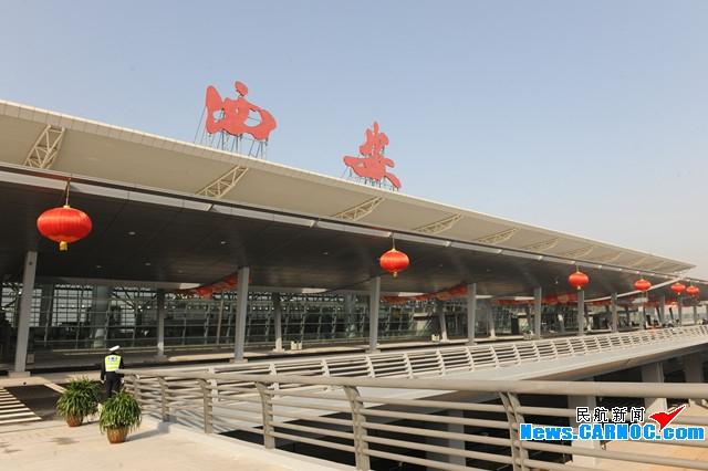组图:西安咸阳国际机场新建t3航站楼竣工