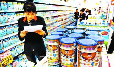 美国进口奶粉努卡_新怡奶粉,澳洲迈高