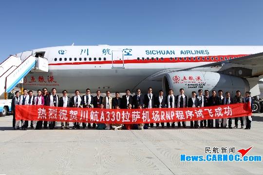 民航资源网2012年3月31日消息:3月29日上午,csc101/102航班在拉萨