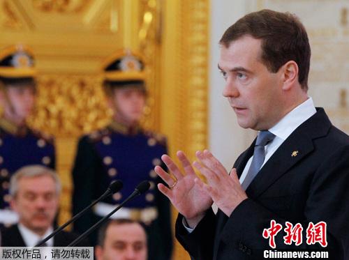 """俄总统坦言""""梅普组合""""曾让其感到气愤 后来才习惯"""
