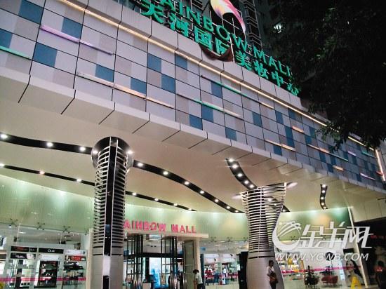 广州天河大厦一楼