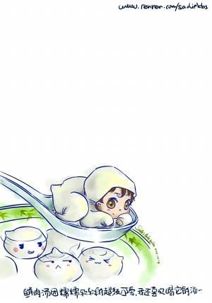 可爱汤圆卡通图片