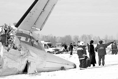 72型飞机坠毁