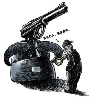 """称""""枪支为玩具枪"""""""