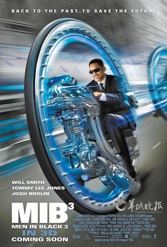 《黑衣人3》海报   《黑衣人3》   导演:巴里·索南菲尔德 ...