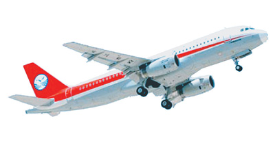 """内侧襟翼,成都飞机工业集团(简称""""成飞"""")生产的副翼,扰流板,江西洪都"""