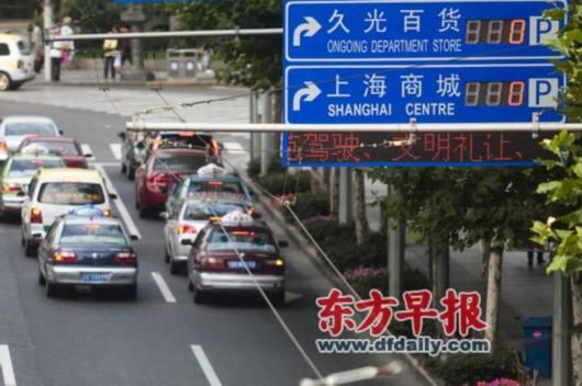 上海华山路,停车指示牌上显示无停车位。杨一 早报资料 东方网5月21日消息:据《东方早报》报道,记者昨天从上海市交通运输和港口局获悉,目前黄浦、徐汇、静安、长宁、杨浦等5个区的重点区域分别建成了停车诱导系统,覆盖193个停车场(库)、32057个泊位数、267块停车诱导屏以及全市6个P+R停车场(库),有效缓解了中心城区停车难和交通拥堵。 停车诱导系统以多级信息发布为载体,实时提供停车场(库)的位置、车位数、空满状态等信息,引导驾驶员合理停车。这一系统对于调节停车需求在时间和空间分布上的不均匀、提高停车