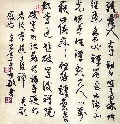 如《魏碑始平公造像记技法》,《汉隶曹全碑技法》,《颜楷多宝塔技法》