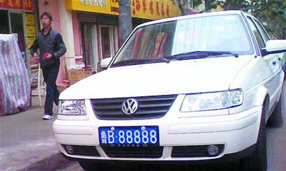 中国最牛京a88888车牌