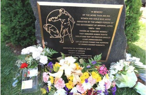 """位于美国新泽西州的""""慰安妇纪念碑""""。"""