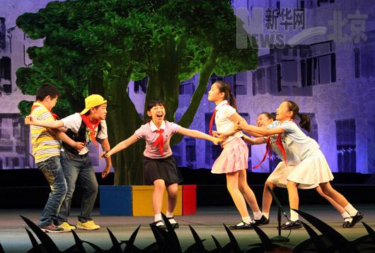 进中国儿童剧院