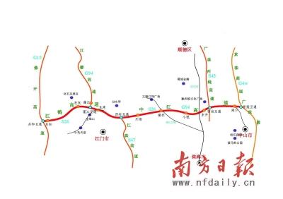 江珠高速公路(s47)