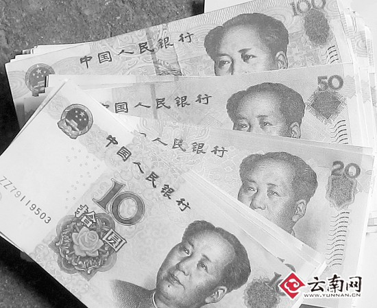 江川警方捣毁制假币话梅查获22万元排骨假币话梅用什么窝点好图片
