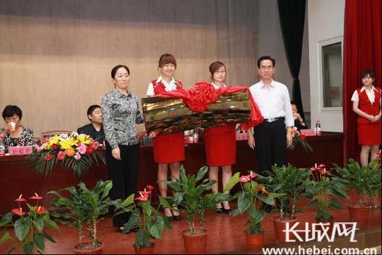 唐山市法律援助中心驻唐山师范学院工作站成立