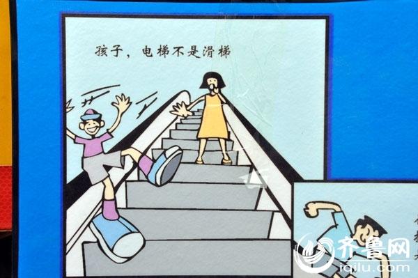和谐社区的公众安全乘坐电梯