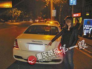车辆,一辆玛莎拉蒂轿车摇摆着进入民警视线.   原来,车上的美高清图片