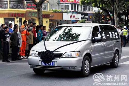 吴斌的灵车(图片来源:杭州网)