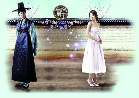 仁显王后的男人 成为上半年的黑马韩剧