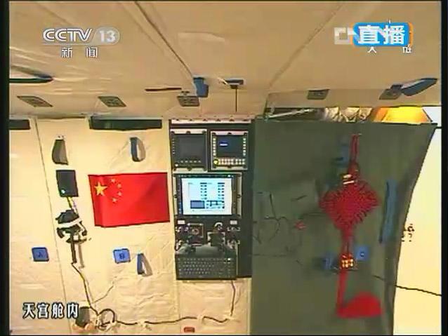 [图文]天宫一号舱内挂件:国旗与中国结_资讯频道_凤凰