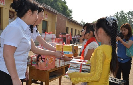 秦陵博物院:300册小学孩子送给农村爱心(图)_图书北京黑山图片