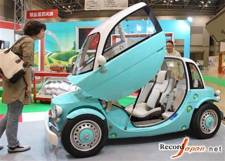 丰田儿童电动汽车亮相东京玩具展