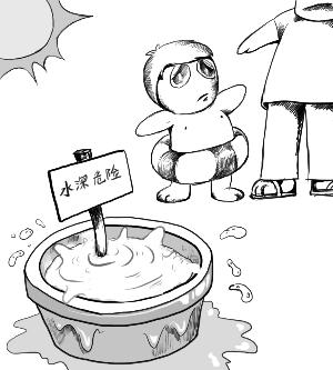 湖南省邵阳市隆回县文昌村5名小学生游泳时溺水身亡;黑龙江省哈尔滨市