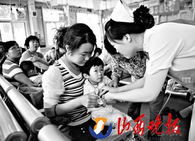 山西省儿童医院(山西省妇幼保健院)门诊