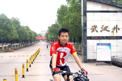武汉实验外国语学校初中部学生