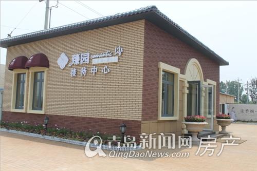 22日对外开放 青岛新闻网房产提供信息: 臻园(网上售楼处楼盘相册业主