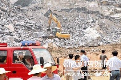 芜湖繁昌一露天矿山发生坍塌事故 三名工人被埋身亡