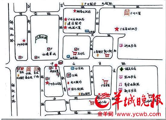 警花手绘地图指路 将考虑采用中英文版