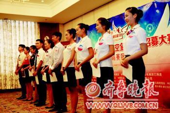 重庆和济南五大赛区