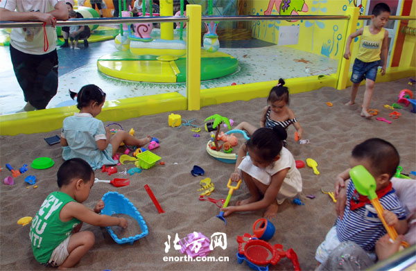 天津图纸乐园彩悦城下载青少年可做互动式体边框a0阳光cad开业图片