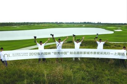 由人民网,北京东方园林股份有限公司联合举办的采风活动旨在通过摄影
