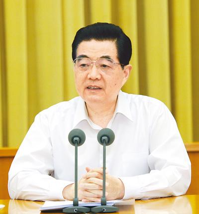 胡锦涛在省部级领导研讨班上发表讲话