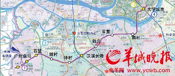 广州地铁七号线一期获批图片