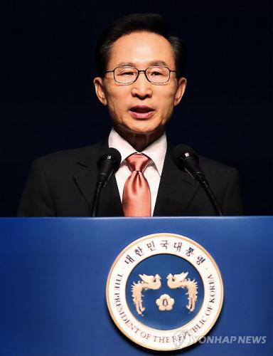 李明博发表光复节致词 吁日本解决慰安妇问题