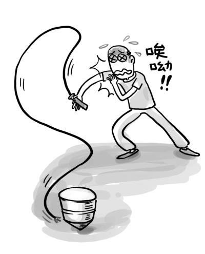 秦腔十五贯我爹爹贪财简谱