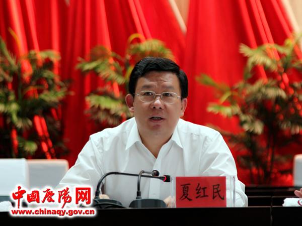 甘肃庆阳市调整主要领导 夏红民任市委书记/组