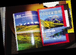 中国国家地理杂志推出专刊介绍张掖 三大阶梯自然景观集聚