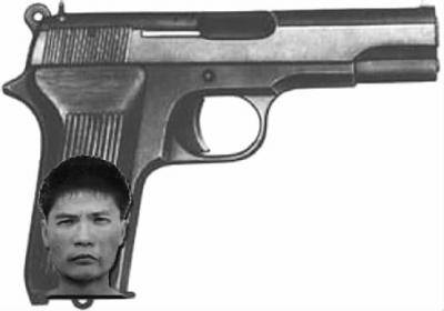 爆头哥 重庆再次犯下血案 公安部A级通缉\/图_资