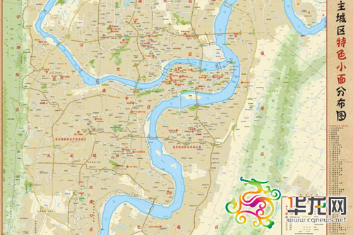 快来华龙网地图频道标注特色小面 重庆将有更