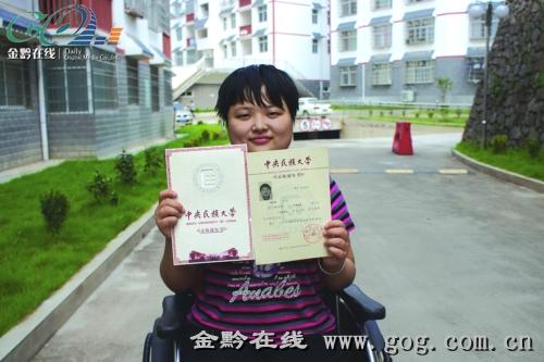 瘫痪女儿考上中央民族大学 父亲的决定:背女儿