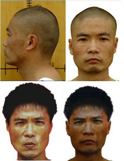 重庆8·10案持枪抢劫犯罪嫌疑人周克华
