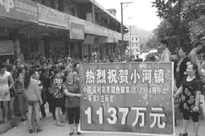 9月5日,内江威远小河镇福彩投注站挂出了中奖横幅。