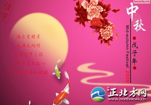 2012年中秋节爆笑祝福短信大全